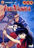 Inuyasha Vol.15 (Episode 57- [Import allemand]