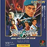 Street Fighter: The Movie (Real Battle on Film) [Japan Import]