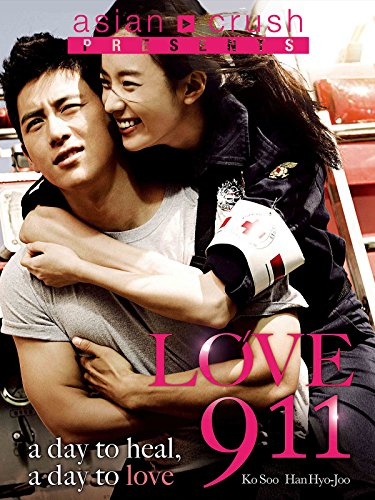 Love 911 (English Subtitled) by