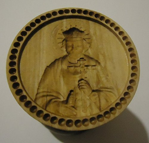 Stamp For The Holy Bread Orthodox Liturgy/Wooden Hand Carved Traditional Prosphora *St. VLADIMIR* (Diameter: 1.97 inches/50 mm) #51 by ArtStudio17