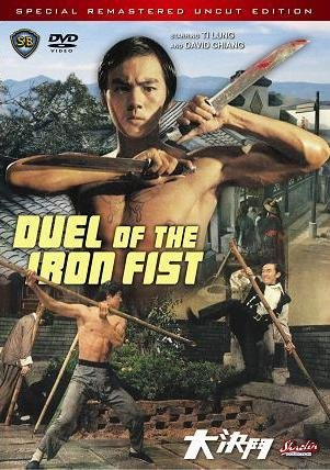 Speaking, duel of the iron fist stream were visited