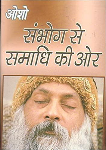 Sambhog se samadhi tak hindi book