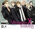 VitaminX Evolution LIMITED EDITION[限定版]