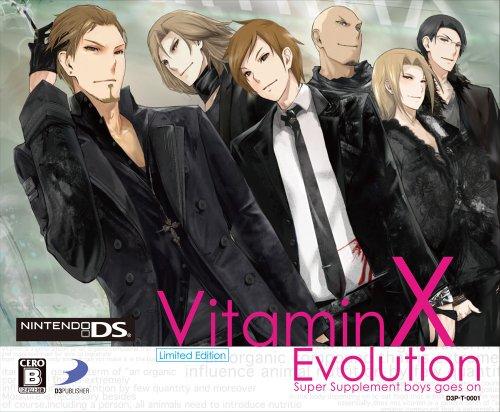 Vitamin X Evolution [Limited Edition] [Japan Import]