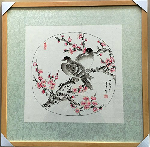 Original Chinese Painting - Chinese Traditional ink Painting, 100% Handmade Original Drawing (Not printed), Framed & Ready to Hang, Wall Art for Home /Office /Room Decorations, Size 24''X24'', GB6060-005