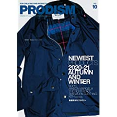 PRODISM 最新号 サムネイル