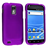 Importer520 Snap-on Rubber Coated Case Compatible with T-Mobile Samsung Galaxy S II T989 (Purple)