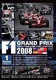 F1 Grand Prix 2008 vol.1 [Rd.1~6] [DVD]