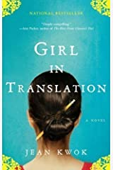 Girl in Translation Reprint Edition by Kwok, Jean [2011] Paperback