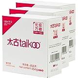 太古taikoo纯正方糖 优质白砂糖 餐饮装咖啡调糖454克*3盒 送糖夹