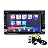 Swyss 6.5 inch Double 2DIN Touchscreen Car Stereo CD DVD Player Bluetooth USB SD AM FM TV Radio Support Full TV System Review
