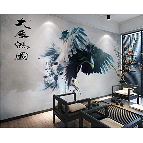 Pbldb Chinese Oyster Eagle Wings Geometric Background Wall Decoration Wallpaper Beauty -200X140Cm