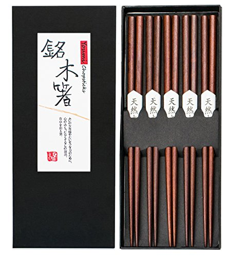HuaLan Japanese Style Natural Wood Chopsticks Set Reusable Classic Style Chopsticks 5 Pairs Gift (Red Lacquer Chopsticks)