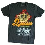 Queen - Tokyo Japan T-Shirt