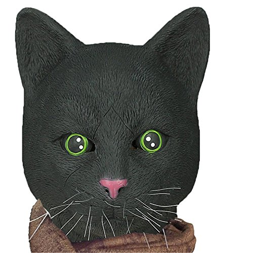 [XIAO MO GU Latex Halloween Costume Decorations for Adults and Kids Animal Head Mask Cat] (Animal Halloween Costumes Men)