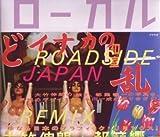 Roadside Japan Remix