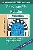Easy Arabic Reader (Easy Reader Series)