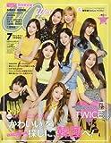 CanCam(キャンキャン) 2018年 07 月号増刊[関西版/CanCamWEST] [雑誌]