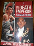 img - for The Death of an Emperor: Japan at the Crossroads book / textbook / text book