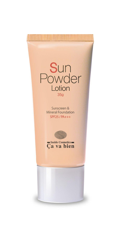 Sun Powder Lotion