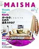 MAISHA No.2