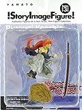 Rurouni Kenshin Figure Himura Kenshin