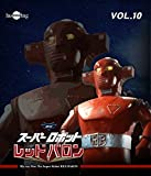 Super Robot Red Baron - Vol.10 [Japan BD] HUM-301