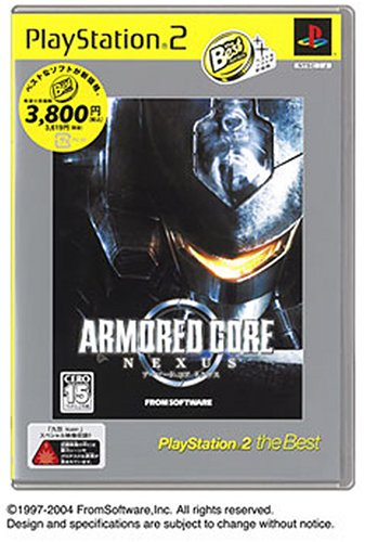 Armored Core: Nexus (PlayStation2 the Best) [Japan Import]