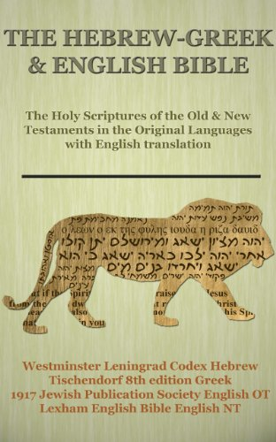 The Hebrew-Greek & English Bible: Holy Scriptures of the Old & New Testaments in the Original Languages with English translation (Greek Translated Bible)
