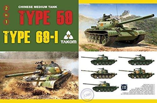 1 35 chinese tank - 7