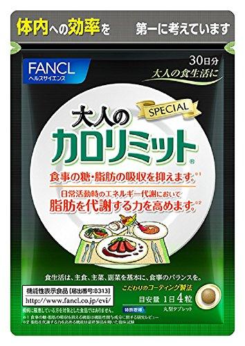 Fancl Skin Care - 7
