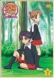 学園アリス 7 [DVD]