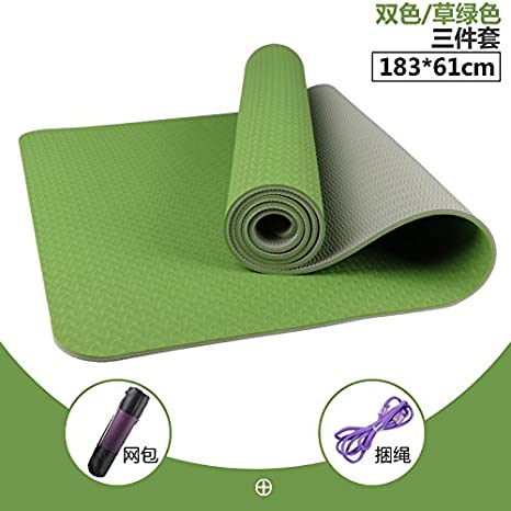 YOOMAT The Two-Color TPE Yoga Mat Starter - Alfombrilla de ...