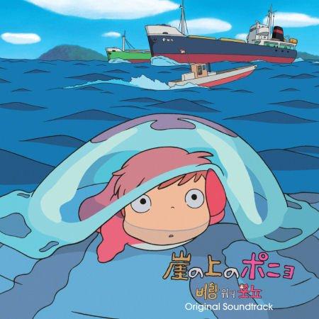 Jpop CD, Hisaishi Joe - Ponyo On The Cliff By The Sea O.S.T[002kr]