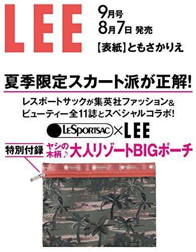LEE 2018年9月号 付録画像