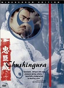 Chushingura (Widescreen)