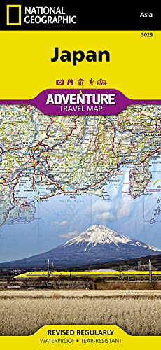 Geographic National Adventure Paper Map (Japan (National Geographic Adventure Map))