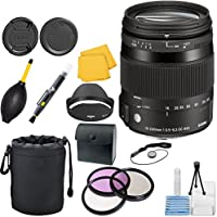 Sigma 18-200mm F3.5-6.3 DC OS HSM Fixed-Zoom CT Lens Bundle for Nikon (DX) Cameras