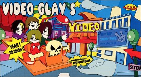 Amazon.co.jp: VIDEO GLAY 5 [V...