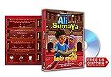 Ali and Sumaya:Let's Read