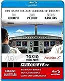 PilotsEYE.tv | TOKIO |:| Blu-ray Disc® |:| Cockpitflight Austrian Airlines B777 | Bonus: Tokio Tower [Blu-ray]