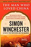 img - for The Man Who Loved China: The Fantastic Story of the Eccentric Scientist Who Unlocked the Mysteries of the Middle Kingdom (P.S.) by Simon Winchester (1-May-2009) Paperback book / textbook / text book