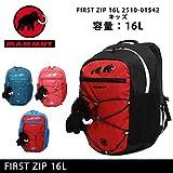 [マムート] 子供用 リュック リュックサック First Zip 16L [7-9歳用] 2510-01542