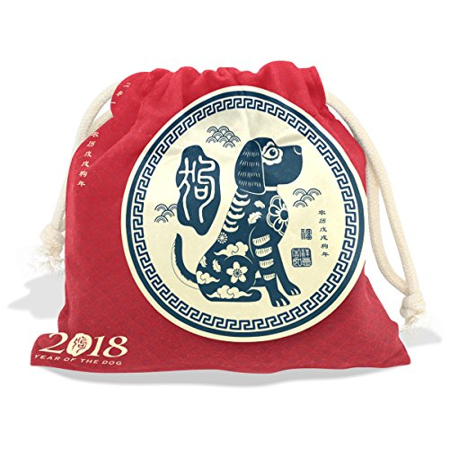 - Happy Chinese New Year 2018 Year Of The Dog Velvet Drawstring Gift Bag Wrap Present Pouch Favor for Party Game Wedding, Multiple Sizes Available