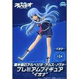 Sega Arpeggio of Blue Steel -Ars Nova-: Iona Premium Figure