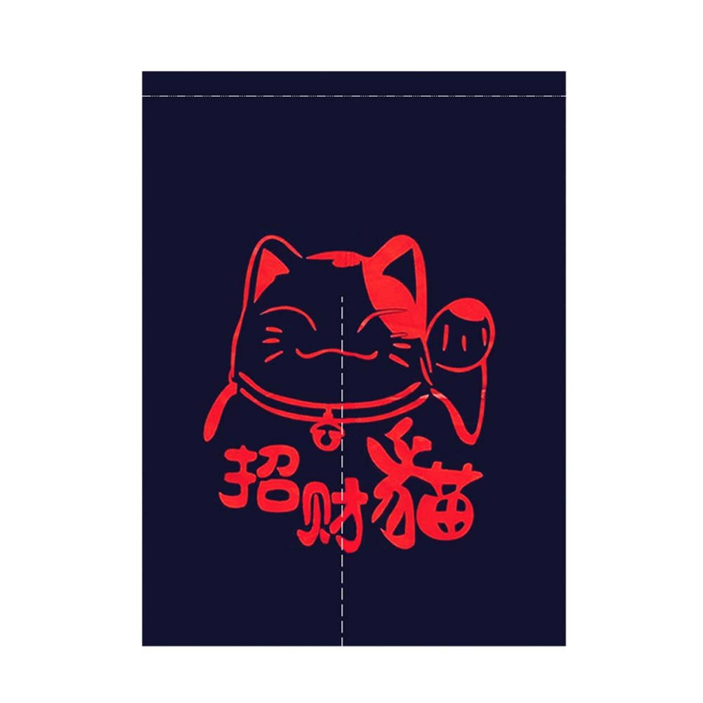 George Jimmy Japanese Style Door Curtains Sushi Bar Restaurant Decor Noren Curtain Half Screen, 04 by George Jimmy