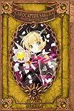 Cardcaptor Sakura: Master of the Clow, Book 5