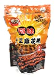 Fu Wei Handmade Twisted Roll Brown Sugar Flavor 200g / 7.05oz (Pack of 20)