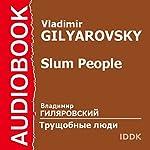 Stories of the Slum [Russian Edition] | Vladimir Gilyarovsky