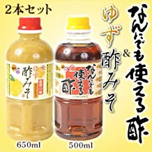 Yamakyu Sanbaizu vinegar 500ml ? citron vinegared bean paste 650ml 2 pcs set that can be used even in the flame